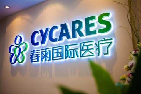 Le Tourisme médical continue de croître en Chine avec un nouveau site proposant des services